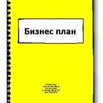 """ОП """"РЧР"""" - Проект """"Подкрепа за предприемчивите българи"""""""