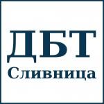 Трудова борса - гр. Сливница /24.09.2010 г./